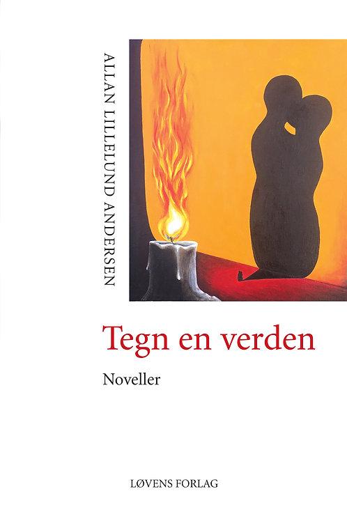 Allan Lillelund Andersen, Tegn en verden