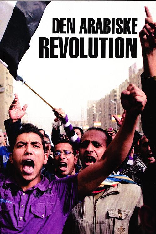 Alan Woods, m.fl., Den arabiske revolution