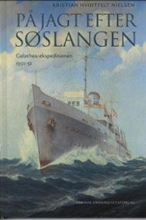 Kristian Hvidtfeldt Nielsen, På jagt efter søslangen
