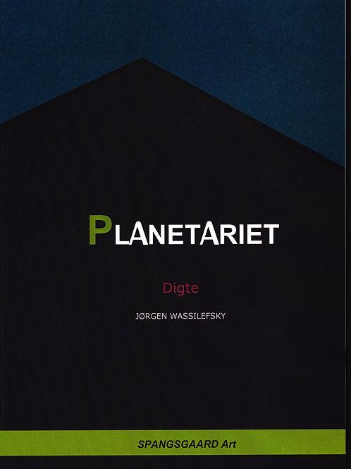 Jørgen Wassilefsky, Planetariet