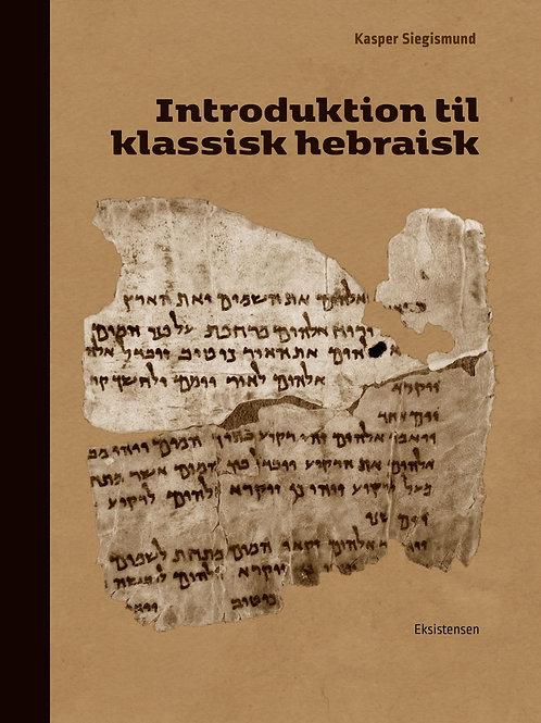 Kasper Siegismund, Introduktion til klassisk hebraisk