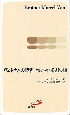 Petite Histoire en japonais