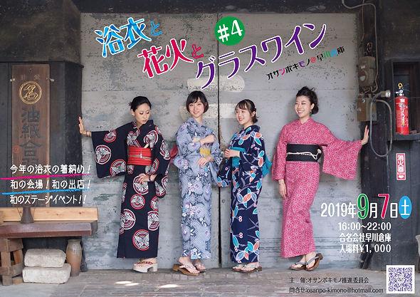 hayakawa#4_pop-01.jpg