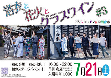 hayakawa3_omote-01.jpg