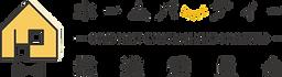 hpec_logo_1000_274-e1555658166416.png