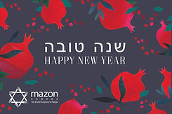 """MAZON's Rosh Hashannah card with red pomegranates, leaves and reads, """"Happy New Year"""""""