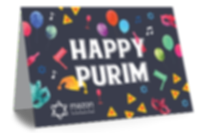 purim_card_template.png