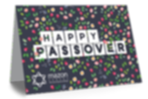 passover_card.png