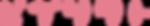 piprycto_logo_250.png