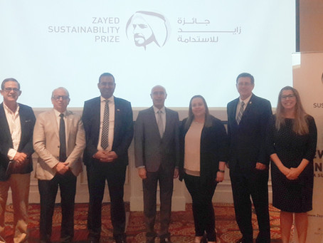 The Government of the United Arab Emirates present the Zayed Sustainability Prize in Costa Rica