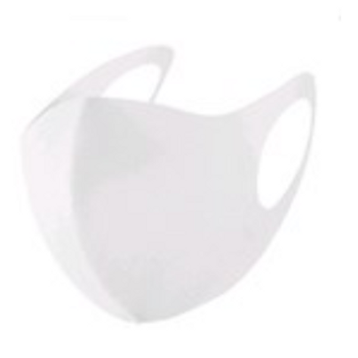 White Reusable Face Mask