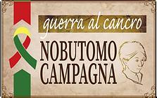 nobutomo-logo.png
