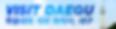 대구컨벤션뷰로 웹배너2.png