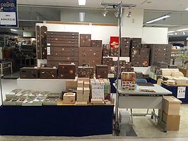 山口井筒屋百貨店