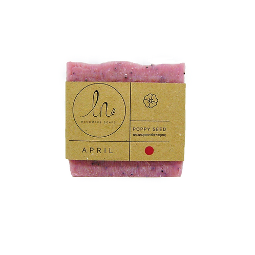 April - The Poppy Seed Soap
