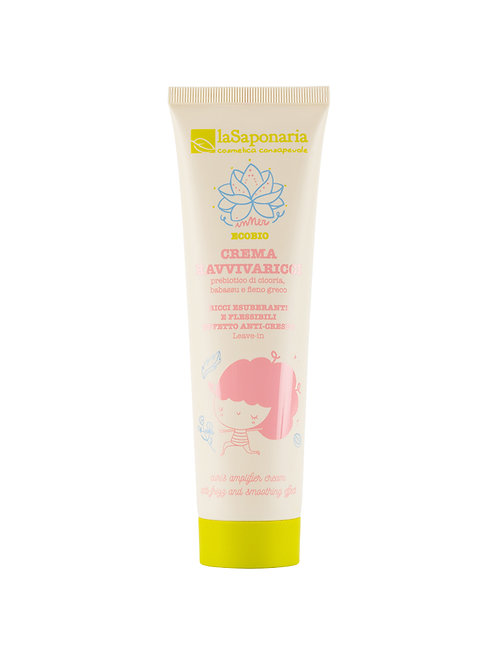 La Saponaria Curls Amplifier Cream - Θρεπτική Κρέμα Μαλλιών Leave-in
