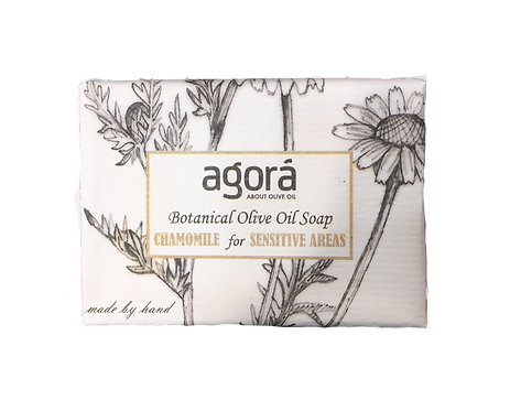 Agora Botanical Olive Oil Soap - Chamomile For Sensitive Areas