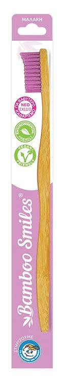 Bamboo Smiles Οδοντόβουρτσα Με Λαβή Μπαμπού Ενηλίκων - Soft Pink