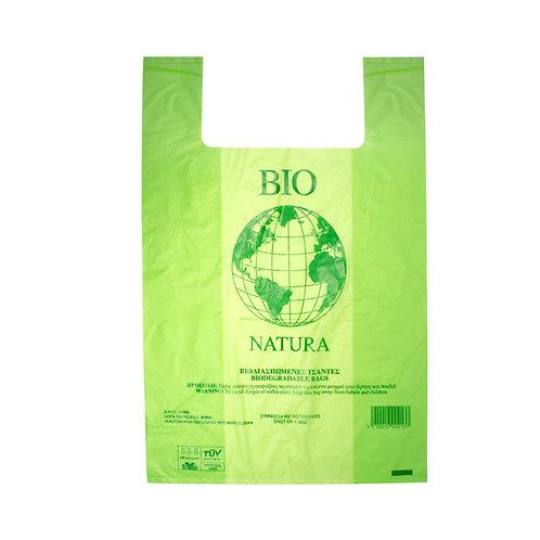 Σακούλα Medium από άμυλο 100% Βιοαποικοδομήσιμη Medium - 100τμχ