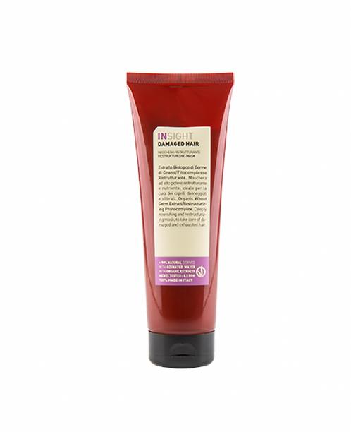 Insight Vegan Damaged Hair Mask - Μάσκα Αναδόμησης Μαλλιών