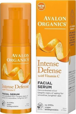 Avalon Organics Vitamin C Renewal Vitality Facial Serum - Ορός Προσώπου