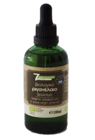 7Elements Βιολογικό Ριγανέλαιο  - Βρώσιμο / Καλλυντικό