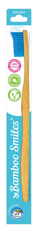 Bamboo Smiles Οδοντόβουρτσα Με Λαβή Μπαμπού Ενηλίκων - Soft Blue