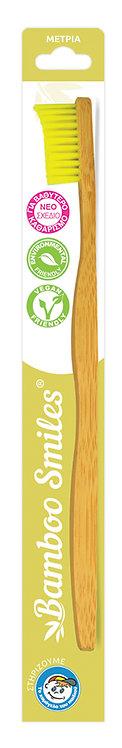 Bamboo Smiles Οδοντόβουρτσα Με Λαβή Μπαμπού Ενηλίκων - Medium Yellow