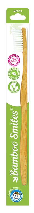 Bamboo Smiles Οδοντόβουρτσα Με Λαβή Μπαμπού Ενηλίκων - Medium White