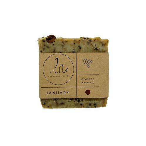 January - The Coffee Soap