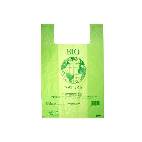 Σακούλα Small από άμυλο 100% Βιοαποικοδομήσιμη - 100τμχ