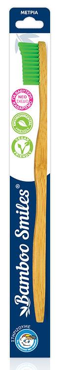 Bamboo Smiles Οδοντόβουρτσα Με Λαβή Μπαμπού Ενηλίκων - Medium Green