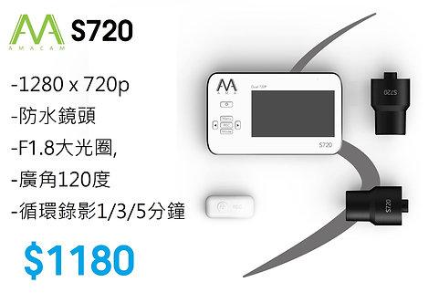 AMA S720