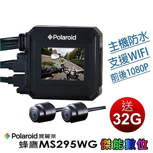 Polaroid MS295WG
