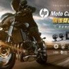 HP m550 Moto Cam