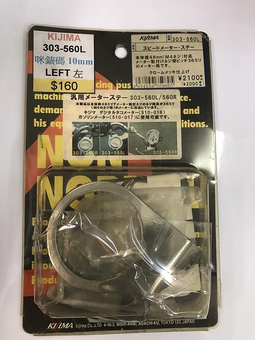 KIJIMA 305-560 咪錶碼