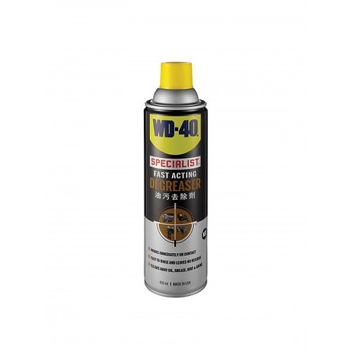 美國WD-40® SPECIALIST 油污去除劑