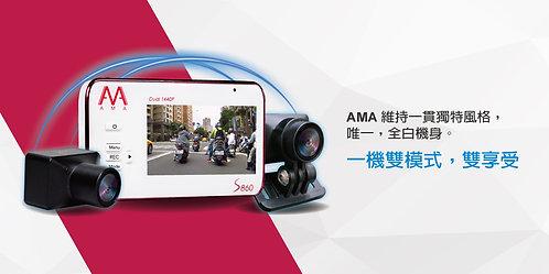 AMA S860 雙鏡頭行車記錄器 2K