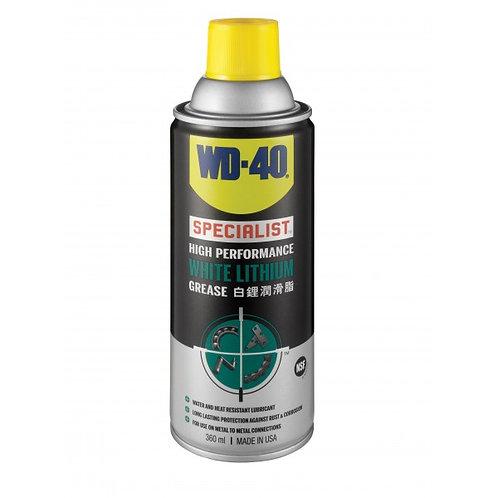 美國WD-40® SPECIALIST 白鋰潤滑脂