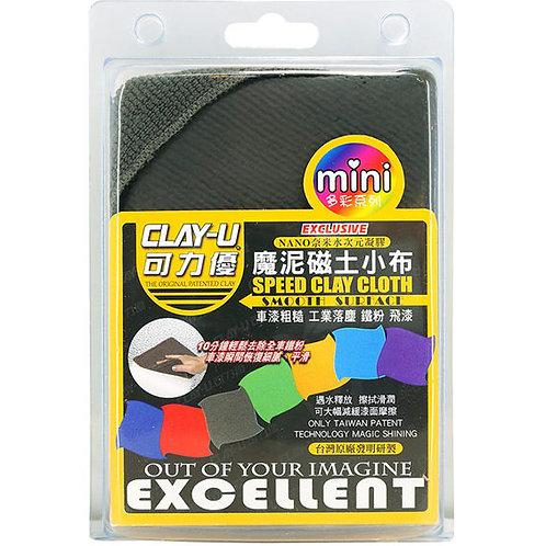 CLAY-U  B6009 奈米美容 MINI磁土布