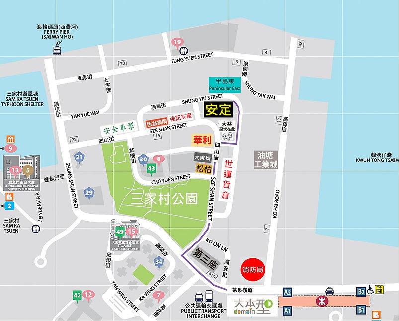 yau tong map_02.jpg
