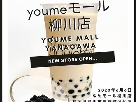 ゆめモール柳川店6月6日オープン