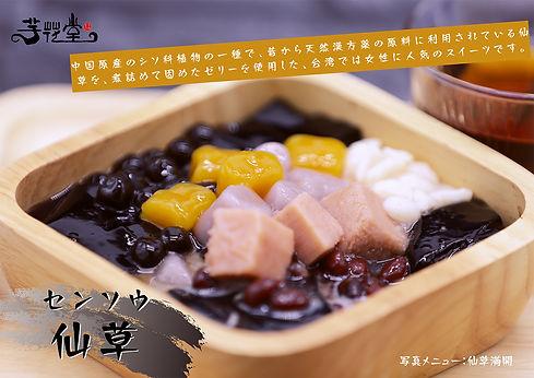 menu_img008.jpg