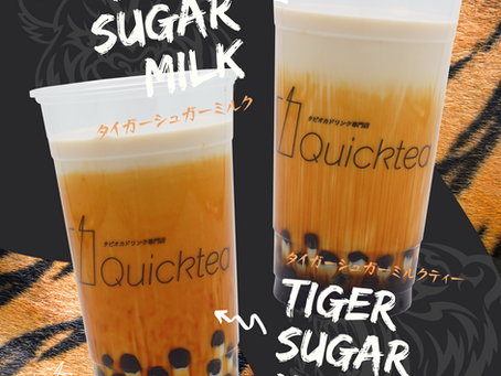タイガーシュガーミルクティー新登場!