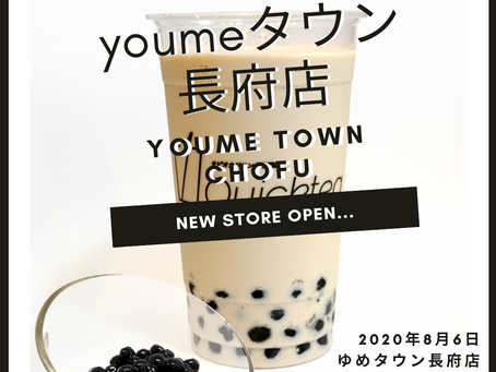 ゆめタウン長府店8月6日オープン