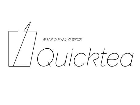 Quicktea 公式HP公開!!