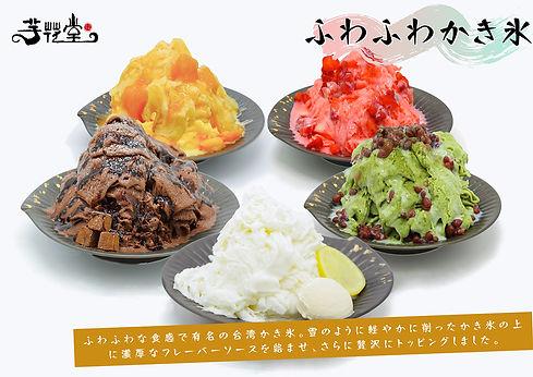 menu_img009.jpg