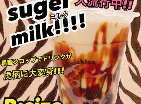 Tiger Sugar Milk! 🐯