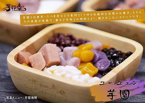 menu_img006.jpg