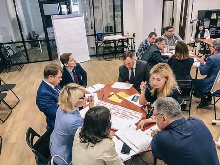 Экспертная сессия по направлению «Эффективное правительство» в рамках экспертного совета по реализац